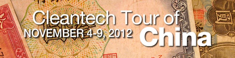 2012_chinatour_Banner_999x250